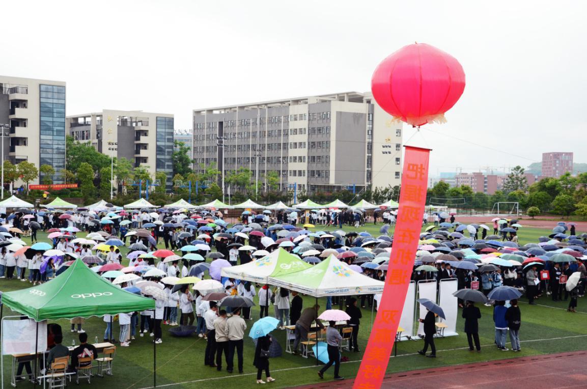 2019年顶岗实习双选会火热举行